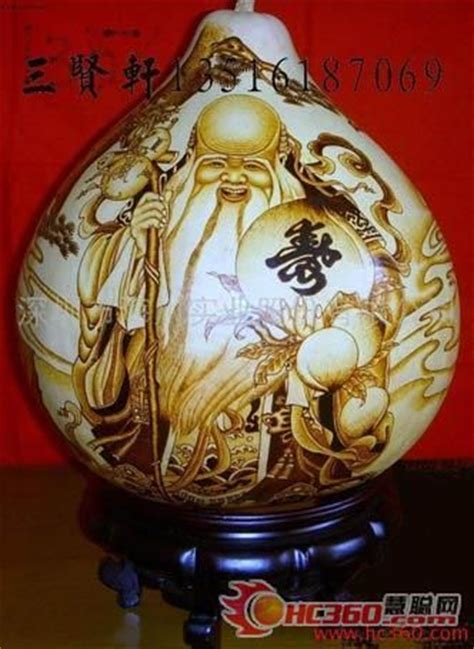 Calabarte Gourd L by 260 Best Images About Gourd On Sculpture