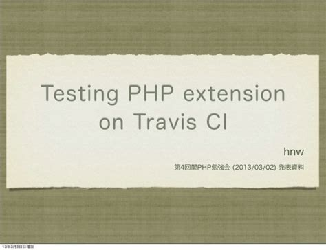travis ci tutorial php testing php extension on travis ci