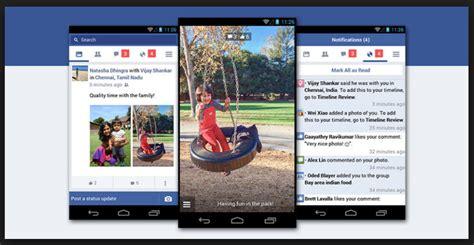 fb seluler dengan facebook lite anda akan menyenangkan untuk berbagi