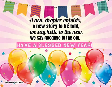 nrw new year messages happy new year 2018 pictures