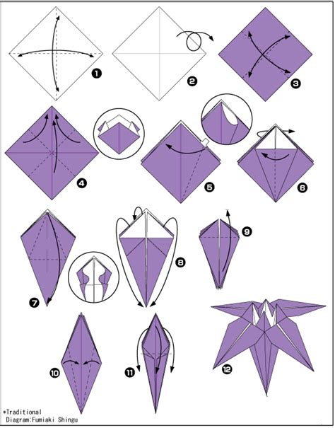 Simple Origami For Preschoolers - 13 webcity su