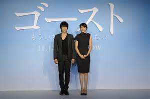 film ghost in your arms again ghost in your arms again 고스트 보이지 않는 사랑 ゴースト もういちど