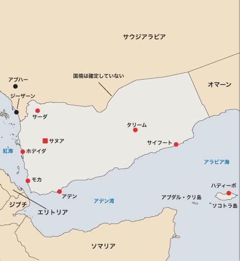 middle east map yemen yemen quotes like success