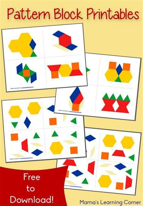 pattern block cards pinterest the world s catalog of ideas