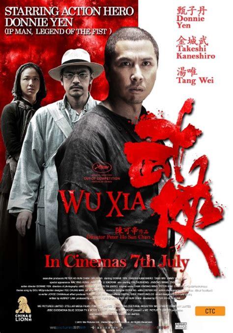 film wu xia sub indo ver wu xia drag 243 n 2011 sub espa 241 ol online
