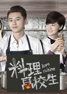 film drama indonesia crazy love better man a k a the best man taiwan 2016 settv