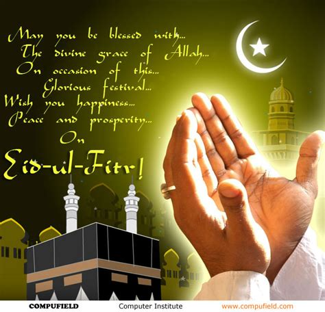 attractive animated free eid mubarak eid ul fitr e