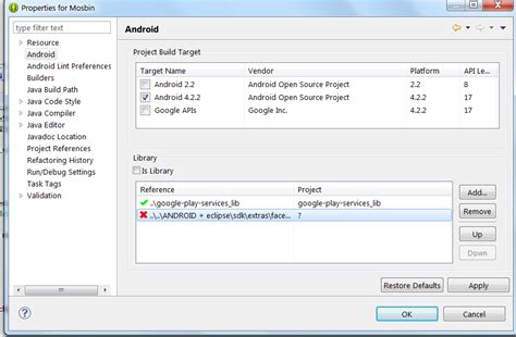 layout xml variable android r cannot be resolved to a variable xml issue