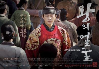 film drama korea terbaru desember 2015 10 drama korea terbaru 2014 2015 paling berkualitas page