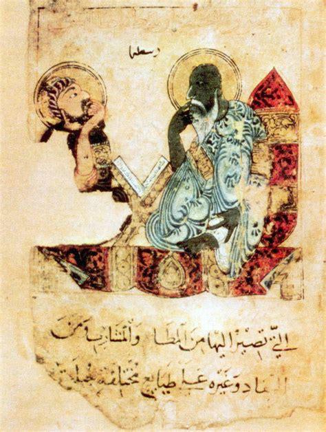 aristotle wikipedia file arabic aristotle cropped jpg wikimedia commons