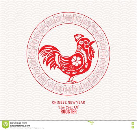 lainey new year rooster orientalny szcz苹蝗liwy chi蜆ski nowy rok 2017 rok koguta
