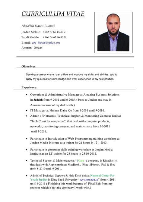 Modelo Curriculum Profesional Chile Bitouni Cv 3 2016