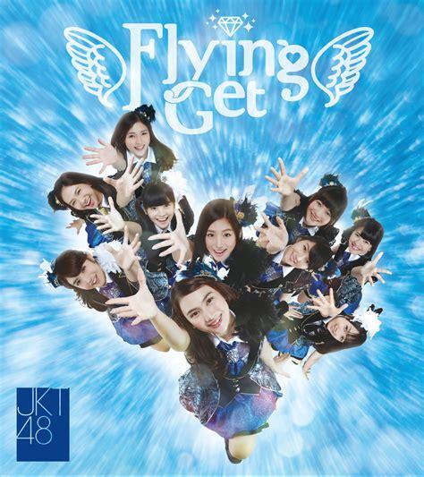 Cd Jkt48 Flying Get Theater Version jkt48 flying get album 2014 ngeidol48