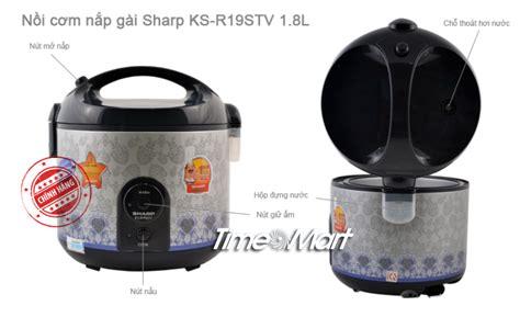 Sharp Magic Kst18tlgr 1 8l n盻妬 c譯m 苟i盻 n蘯ョp g 192 i ks r19stv