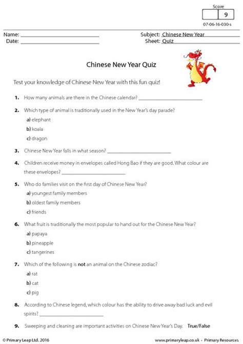 new year quiz to print primaryleap co uk new year quiz worksheet