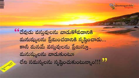 nikola tesla biography in telugu touching inspiring quotes quotesgram
