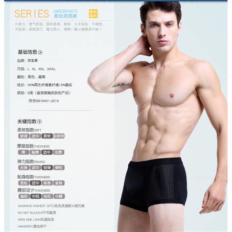 Celana Ibeauty Size L celana dalam boxer brief pria size l gray
