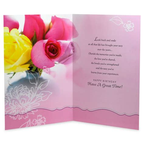 E Greeting Cards For Birthday Greeting Cards Weneedfun