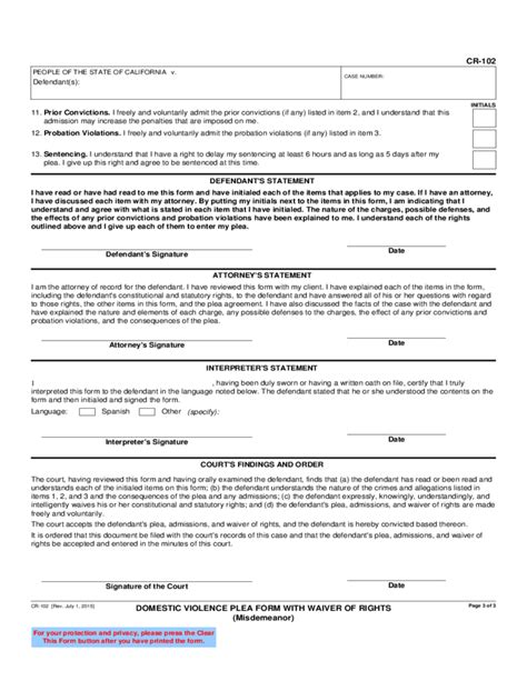 cr 102 domestic violence plea form with waiver of rights