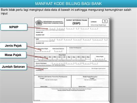 cara membuat id billing pajak mpn billing system 3 cara pembuatan id billing surat