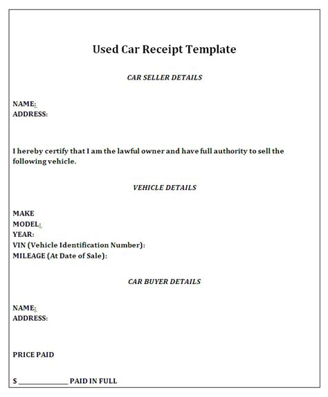 selling car receipt template photo free receipt template images