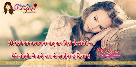 themes love dil 25 best ideas about broken heart shayari on pinterest