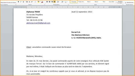 Lettre De Motivation D ã Tã ã Tudiant Retail Description Resume Sle Cvs Pharmacy District