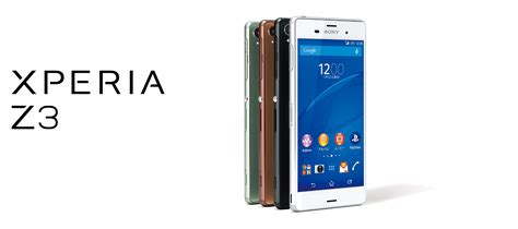 sony xperia z3 mobile xperia z3 sol26 ソニーモバイルコミュニケーションズ