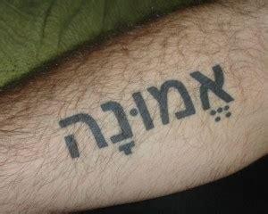 tattoo new paltz tattoos trending in new paltz the little rebellion