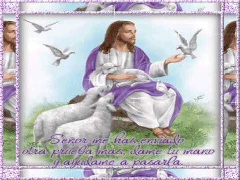 imagenes de jesus en el cielo gloria a dios en el cielo youtube