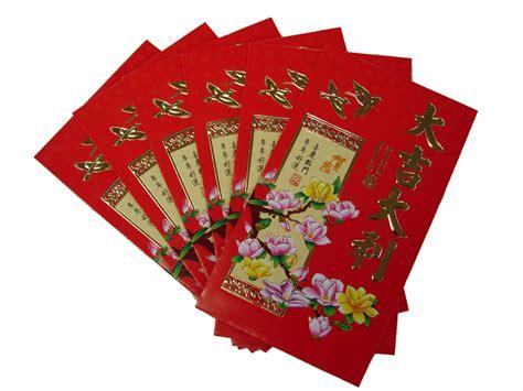 large new year envelopes big money envelopes big envelopes with peony