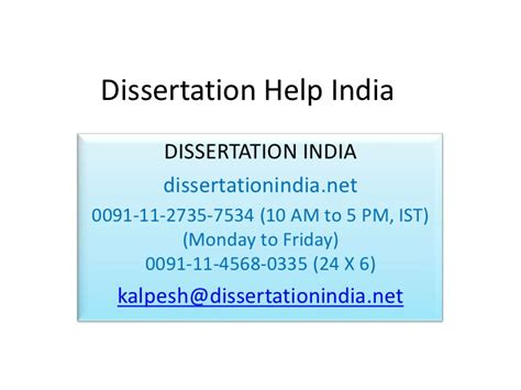 dissertation advice thesis statement for service learning