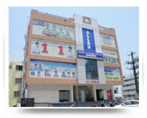 hsr layout mall allen career institute kota address and contact details