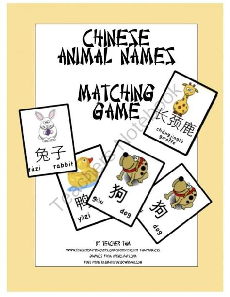 new year animal names 1000 images about education around the world theme