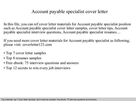 account payable specialist cover letter