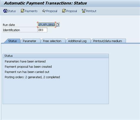 sap tutorial guru99 automatic payment program run f110 sap tutorial