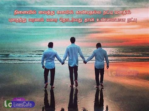 friend ship quotes with tamil true friendship tamil quotes new tamil linescafe com