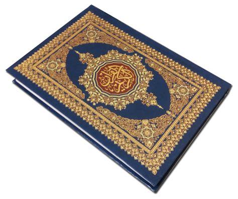 Al Quran Utsmani Mungil Cantik B7 Alquran Import Alquran Non Terjemah al quran darussalam hc xl jual quran murah