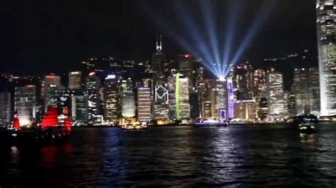hong kong light show quot symphony of lights quot spectacular light show around