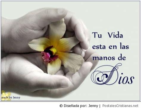 imagenes venezuela en las manos de dios postal tu vida esta en las manos de dios postales