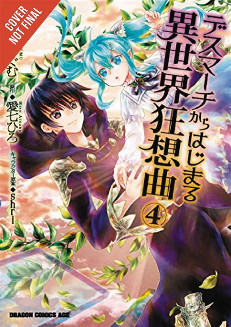 March To The Parallel World Rhapsody Vol 3 march to a parallel world rhapsody vol 4 fresh comics