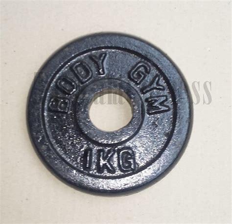 Alat Plate iron plate 1kg toko alat fitness