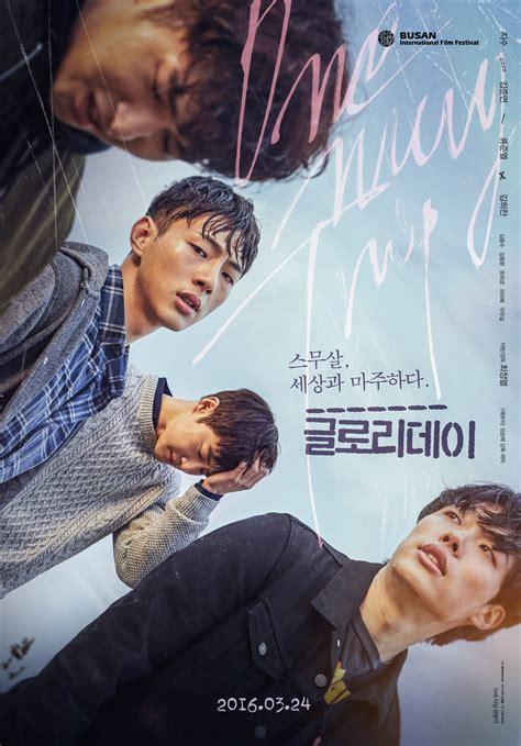 film terbaru cgv cgv blitz gelar premiere film korea one way trip bareng