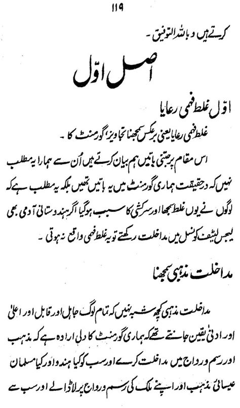 Official Letter In Urdu How To Write Formal And Informal Letter In Urdu Cover