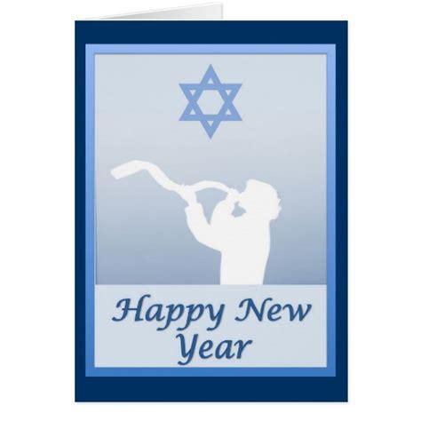 happy jewish new year greeting cards zazzle