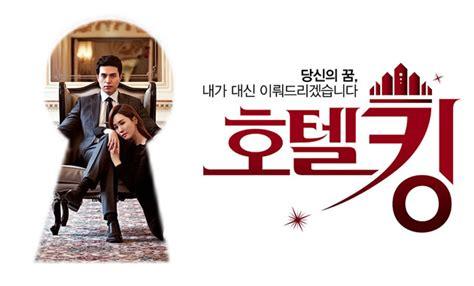 film drama korea hotel king hotel king 2014 korean drama trailer