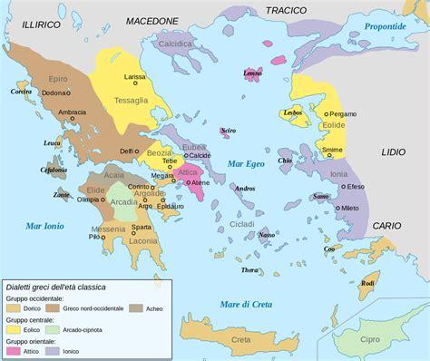 mitologia persiana lenguas griegas la enciclopedia libre