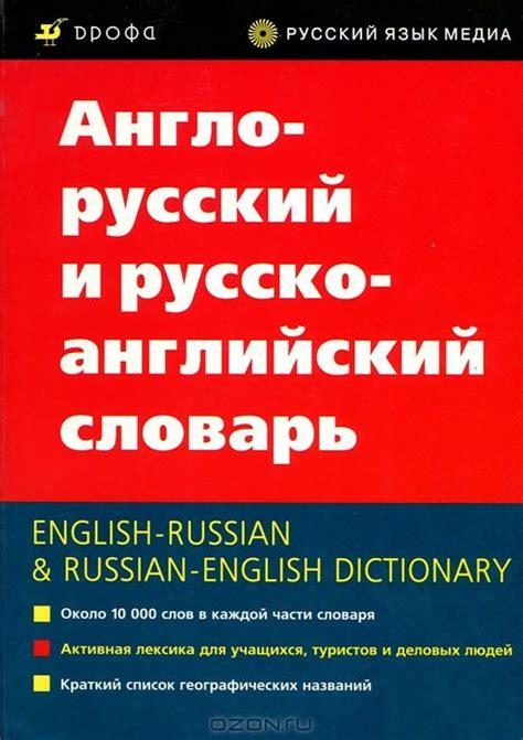 translate translation to russian cambridge translate translation to russian cambridge