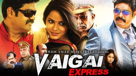 quills movie hindi dubbed vaigai express 2018 new south indian full hindi dubbed