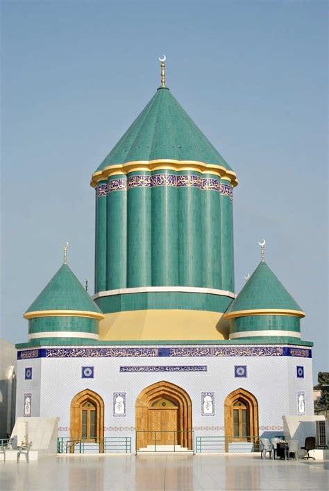 www minhaj org file minara tus salam gosha e durood by minhaj ul quran